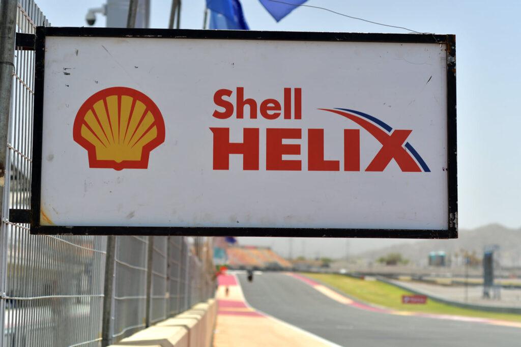Shell TC