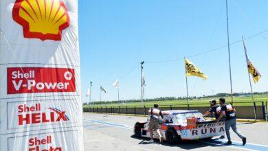 Auto TC Mouras saliendo a pista.