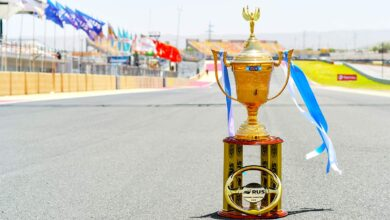 Copa de Oro de TC.
